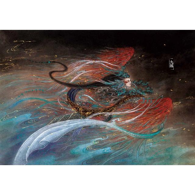 觀山海(手繪196隻奇獸異族,閱讀中國神話之源起,最美的《山海經》圖鑑)