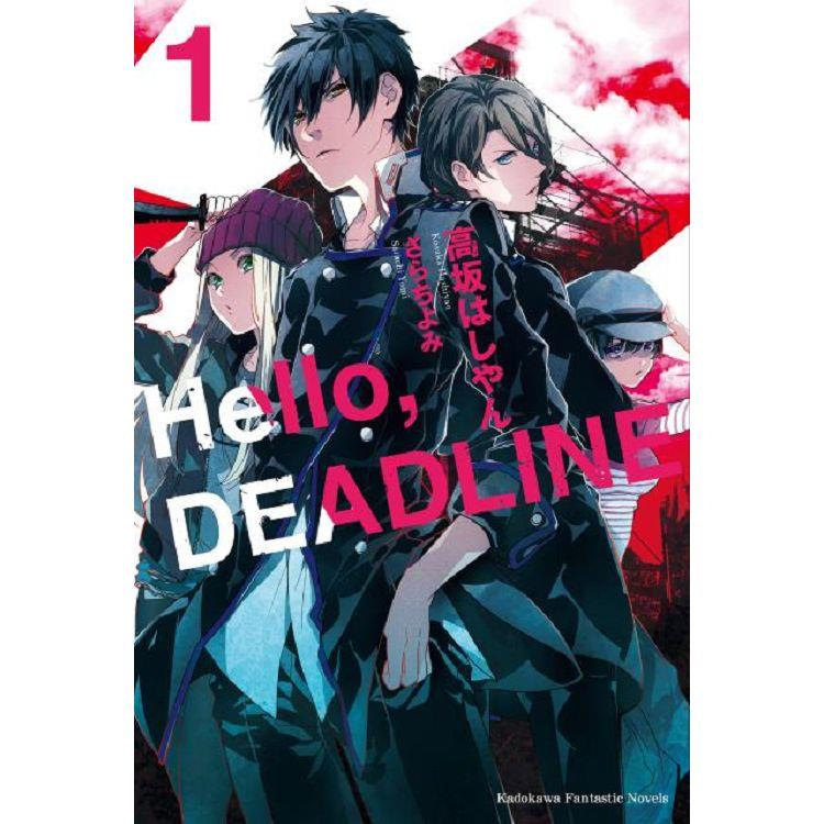 Hello,DEADLINE(1)