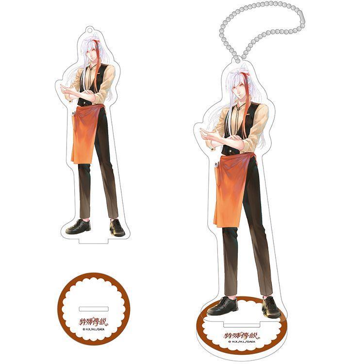 壓克力人形立牌吊飾《特殊傳說》晝夜循環 冰炎