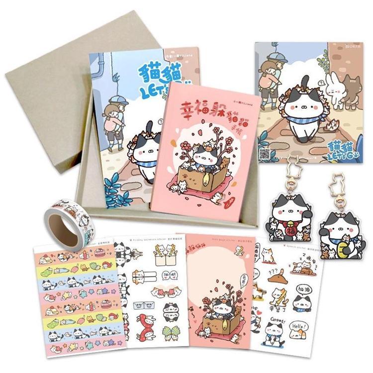 貓貓探險隊簽名套書【內含圖文書+親簽簽名板+4樣周邊商品】