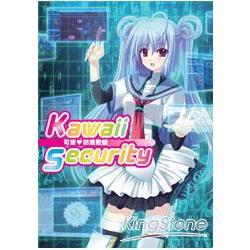Kawaii Security可愛防護軟體