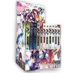 妃關天下(1~10+番外)珍藏套書書盒版