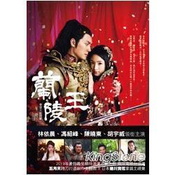 蘭陵王:原創故事小說,柏合麗娛樂傳媒