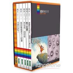 幾米袖珍本2006-2007(含筆記書6冊)
