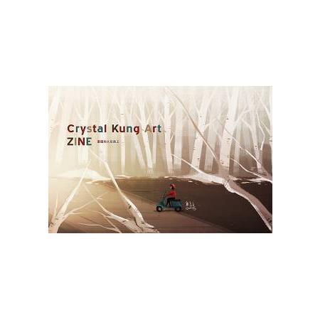 畫圖的人在路上 = Crystal Kung Art ZINE