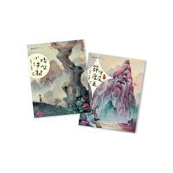 晴空小侍郎套書(十週年重量級紀念版)