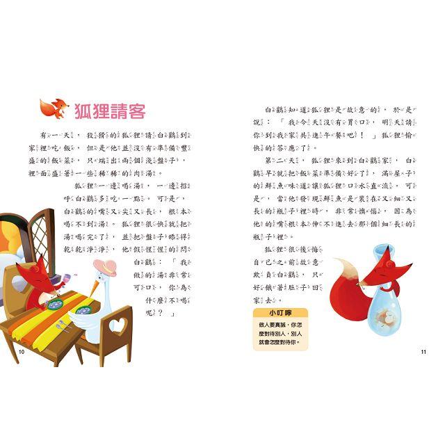 365床邊故事-春(新版)(附MP3CD)