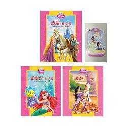 迪士尼公主閱讀魔法寶盒