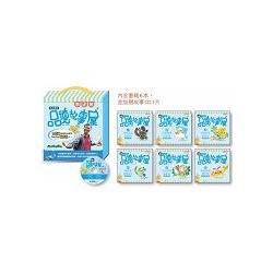 王文華的品德故事屋第二輯(一套6本+CD)