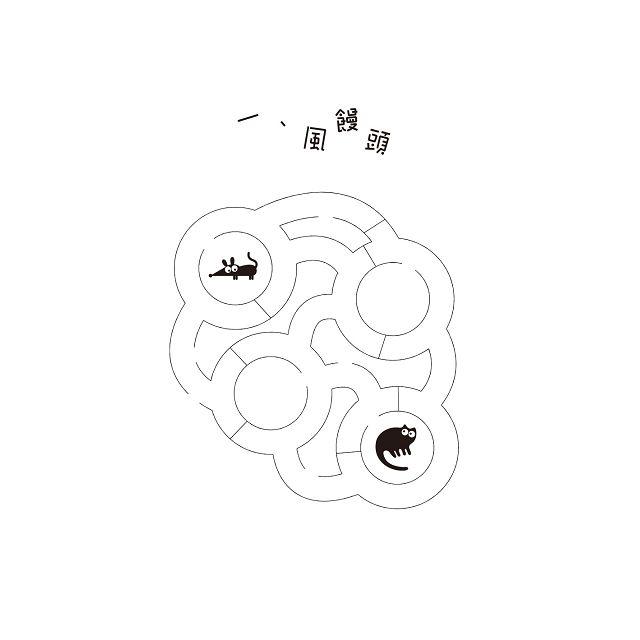 貓不捉老鼠:蘇善童話詩