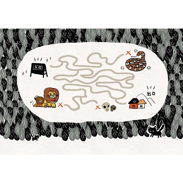 走!跟著魔法貓玩台南 (三書組)