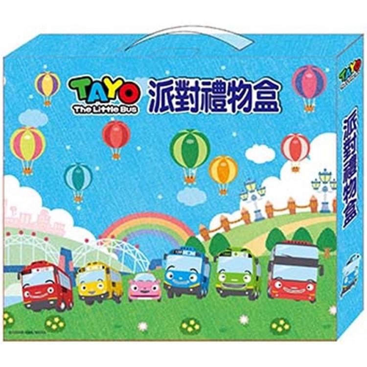 TAYO 派對禮物盒