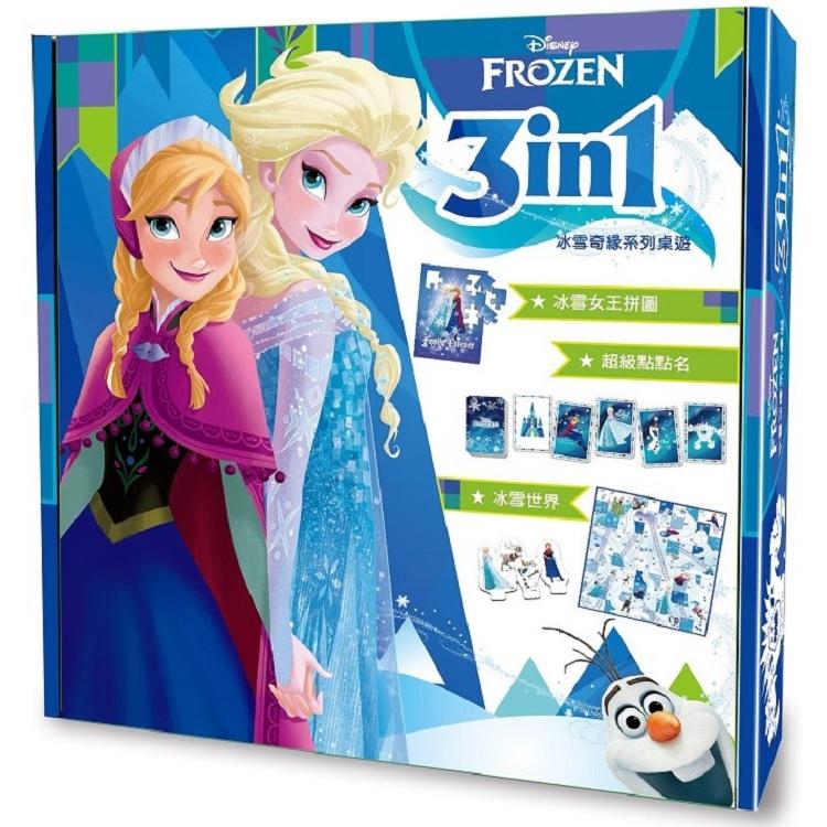 【迪士尼DISNEY-3 in1桌遊】3in1冰雪奇緣系列桌遊