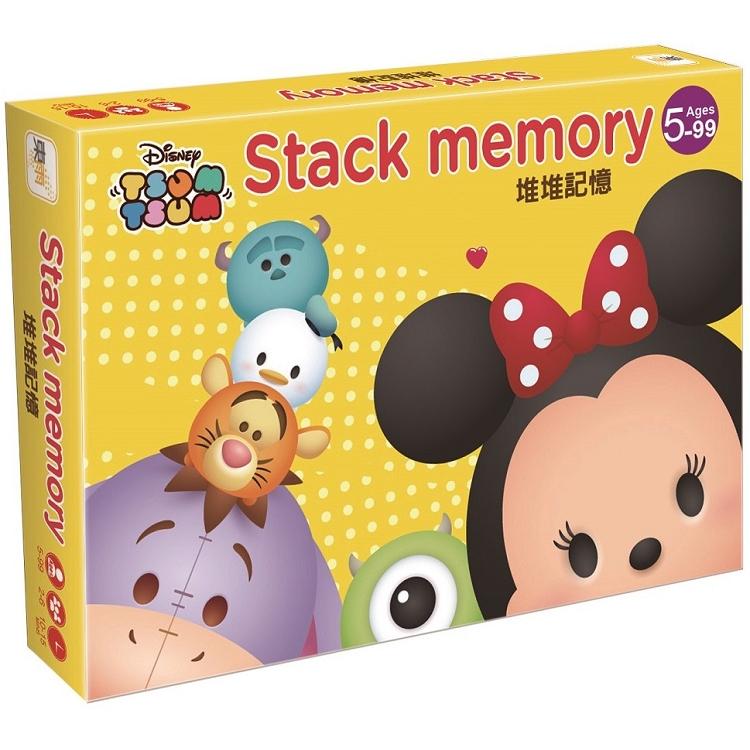 堆堆記憶 (Tsum Tsum系列)
