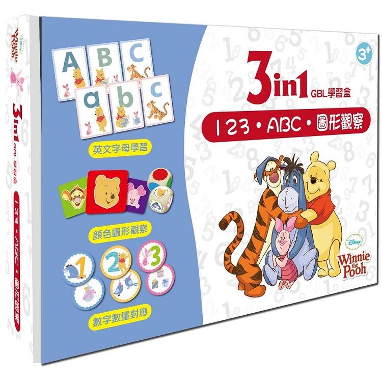 小熊維尼系列-3in1 GBL學習盒