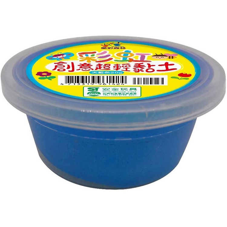 彩虹創意超輕黏土/單色罐裝:天藍色