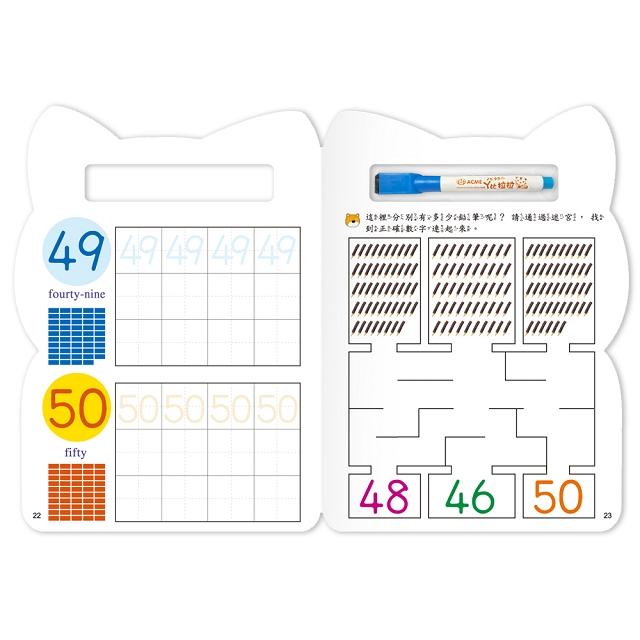 N次寫輕鬆學:數字1-50