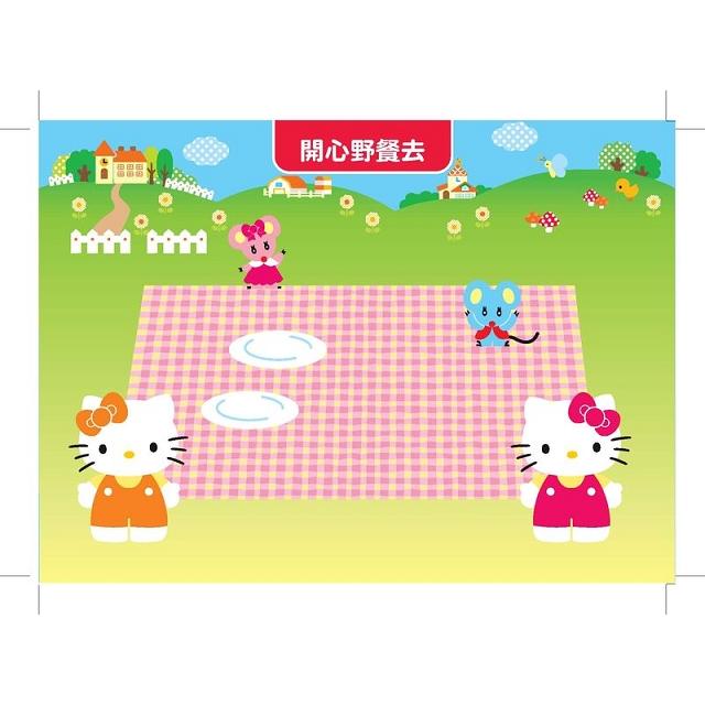 Hello Kitty 貼紙繪本(開心野餐篇)