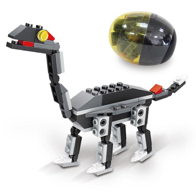 扭蛋迷你積木:長頸龍
