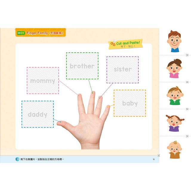 從英語童謠快樂玩出英文力:有聽有看有的玩,小孩自然擁有英文好語感!(書+CD+MP3+動畫影片)
