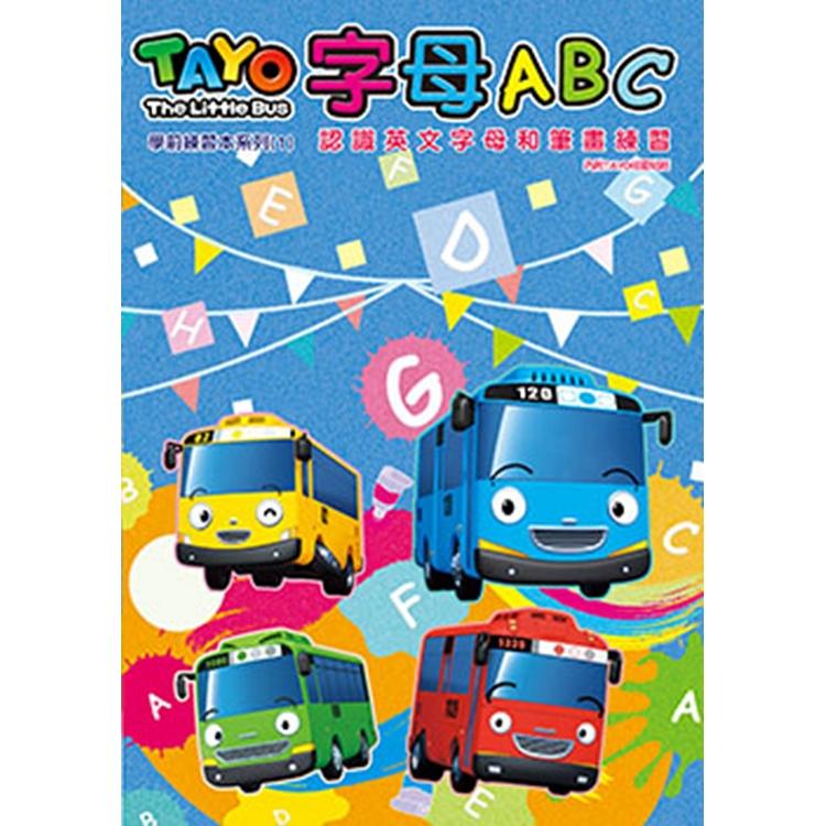 TAYO 學前練習本-字母ABC