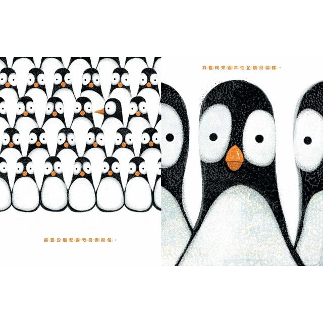 藍.史密斯 X 喬里.約翰 最幽默的情緒繪本套書(好煩好煩的小企鵝+好煩好煩的長頸鹿)