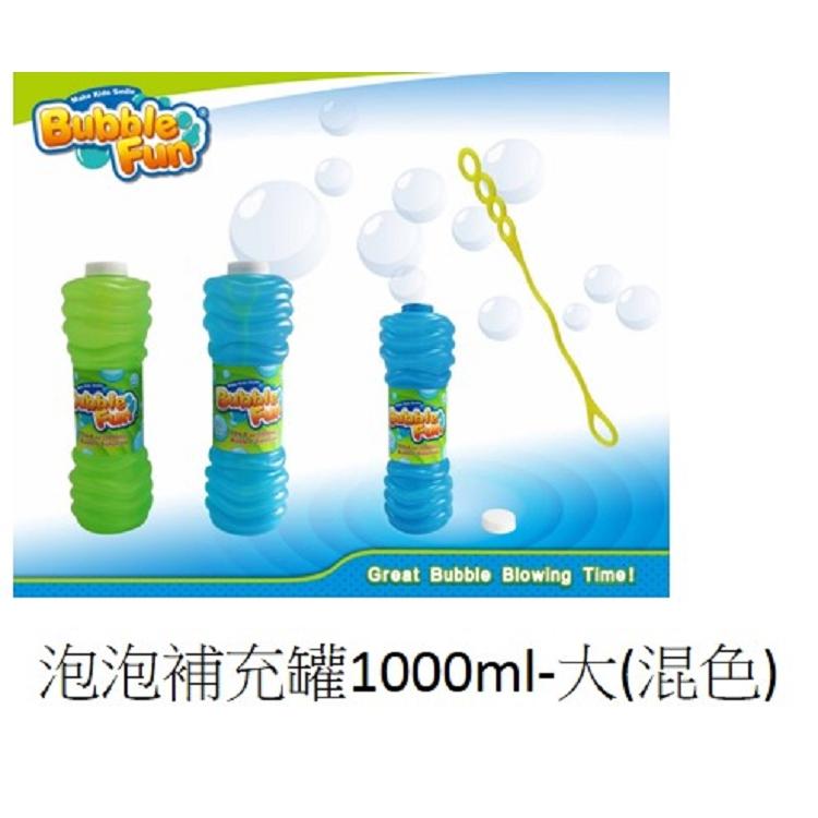 泡泡補充罐1000ml-大(混色)