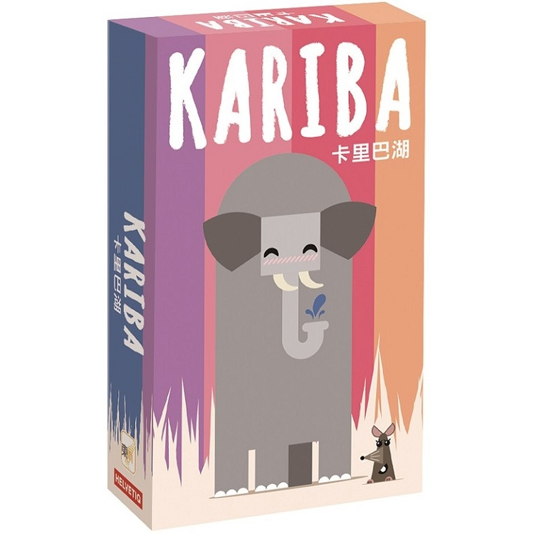 【兒童益智卡牌】卡里巴湖 KARIBA