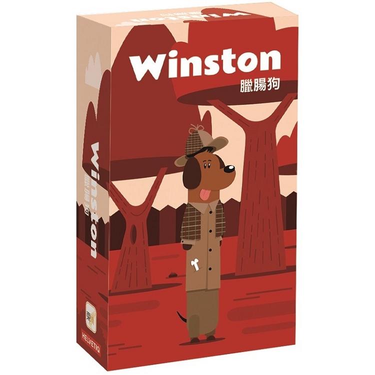 【兒童益智卡牌】臘腸狗 Winston