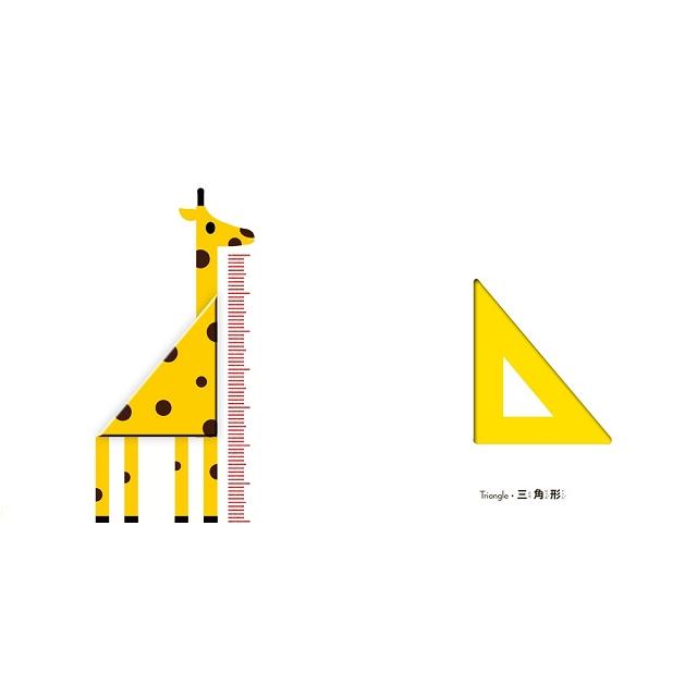 形狀 shapes :第一本觸感學習書