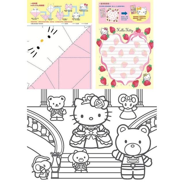 Hello Kitty 摺紙寶盒(快樂篇)