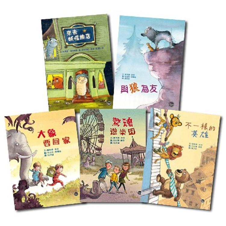 小學生課外讀物首選套書(四)