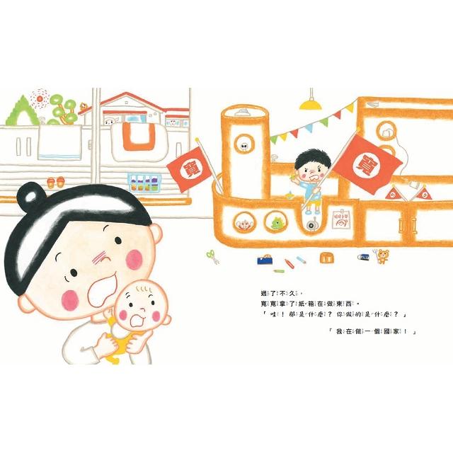 我想變成媽媽的手機
