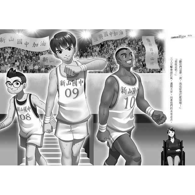 三個傻瓜的籃球夢