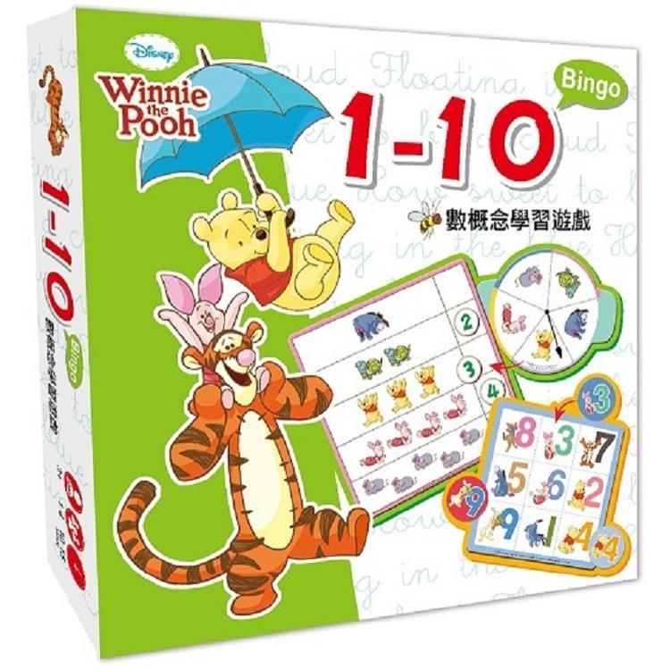 【迪士尼DISNEY-幼兒益智教具】小熊維尼系列1-10 BINGO -數概念學習遊戲