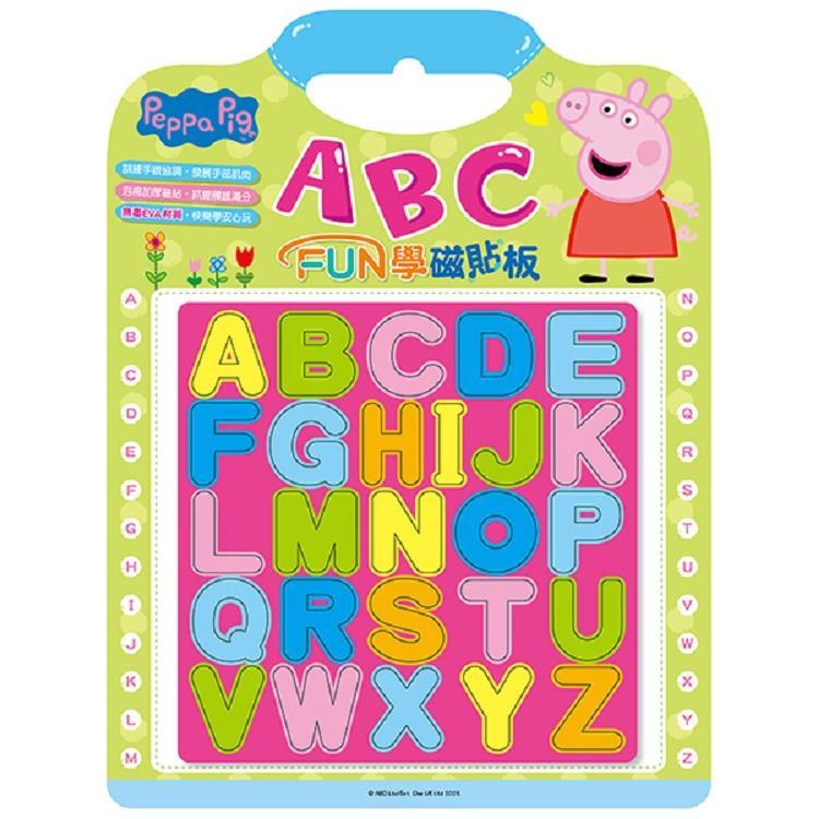 粉紅豬小妹 ABC FUN學磁貼板