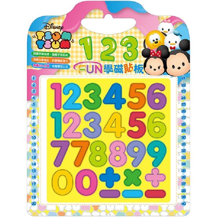 TSUM TSUM 123 FUN學磁貼板