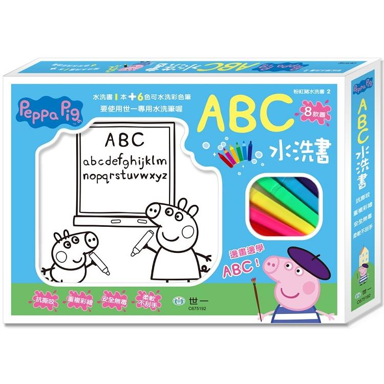 PeppaPig粉紅豬小妹ABC水洗書