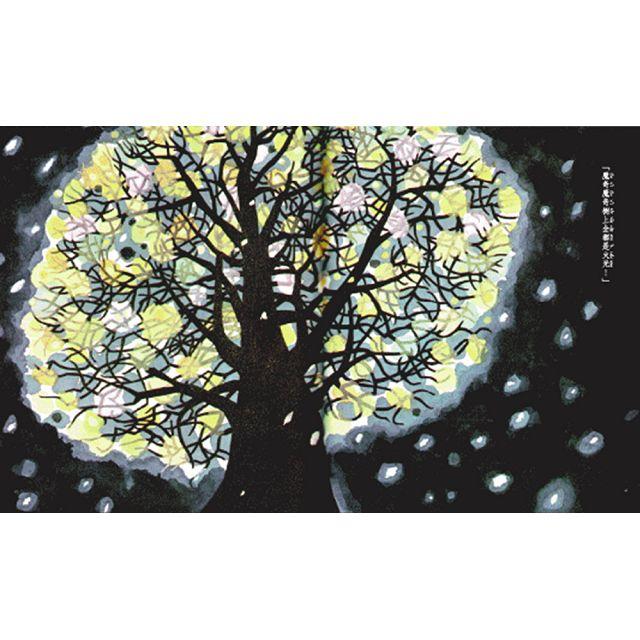 魔奇魔奇樹