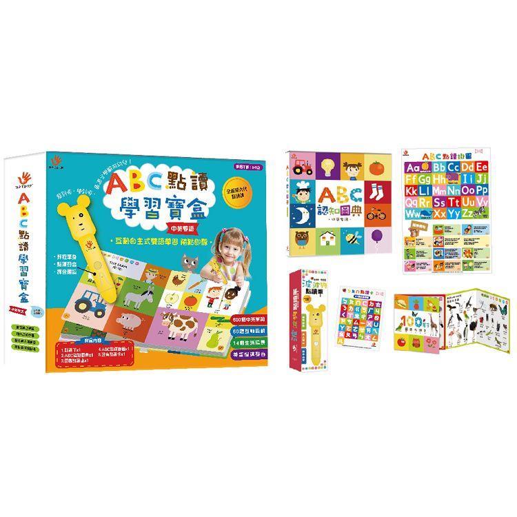 ABC點讀學習寶盒