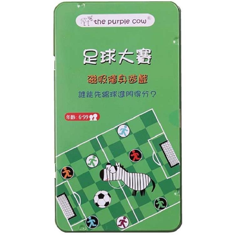 紫牛隨身遊戲-足球大賽