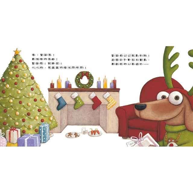 豬豬過聖誕(附200張好棒棒貼紙+收集卡)