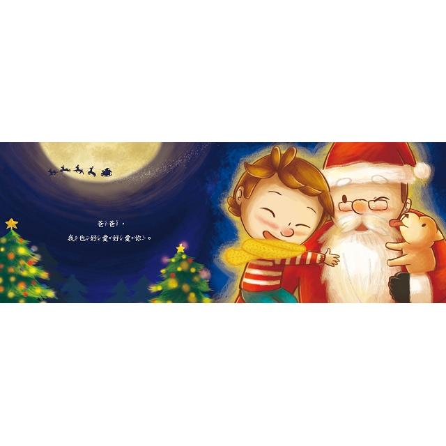 大頭聖誕禮物組:大頭最棒的聖誕禮物(書)+跟大頭一起玩數學(桌遊)