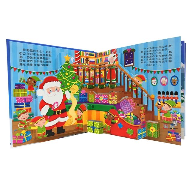 小馴鹿的第一個聖誕任務【立體書】