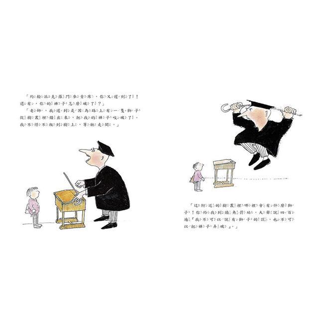 大師精選系列-約翰.伯寧罕《遲到大王》+《你喜歡》