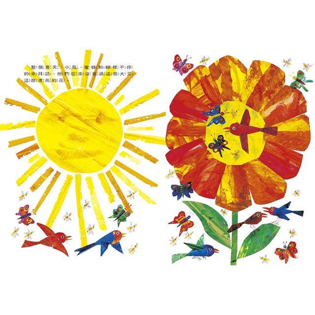 大師精選系列-艾瑞卡爾《小種籽》+《小羊和蝴蝶》