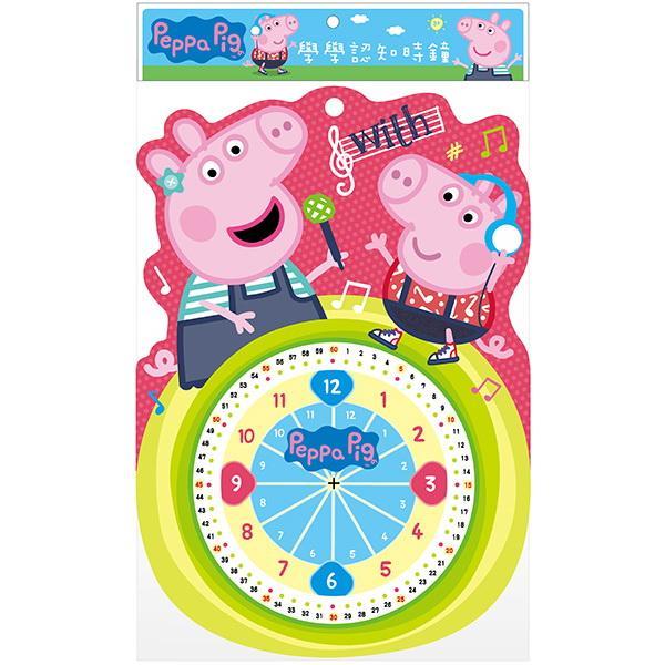 粉紅豬小妹 學學認知時鐘
