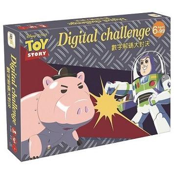 【迪士尼 DISNEY-益智卡牌】數字解碼大對決-(玩具總動員系列)
