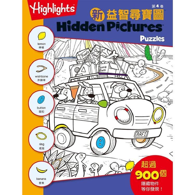 新益智尋寶圖4  Hidden Pictures Puzzles (New), 4