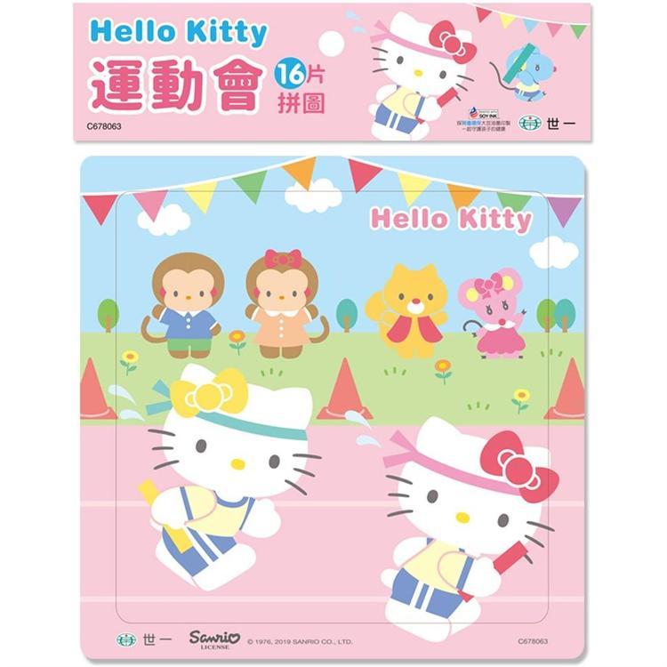 HelloKitty運動會拼圖(16片)